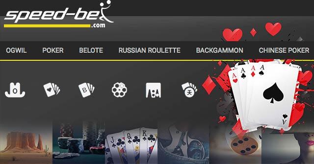 Speed-bet poker stave